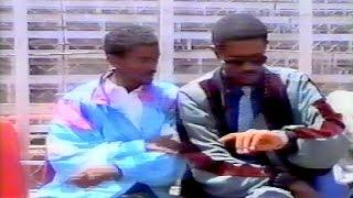 """Ethiopian Comedy - Dereje & Habte """"ሜዳ ላይ"""""""