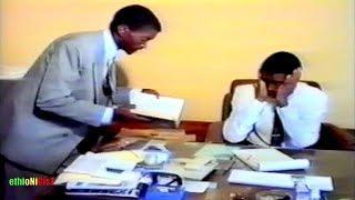 Ethiopian Comedy - Dereje & Habte (እንግሊዝኛ)