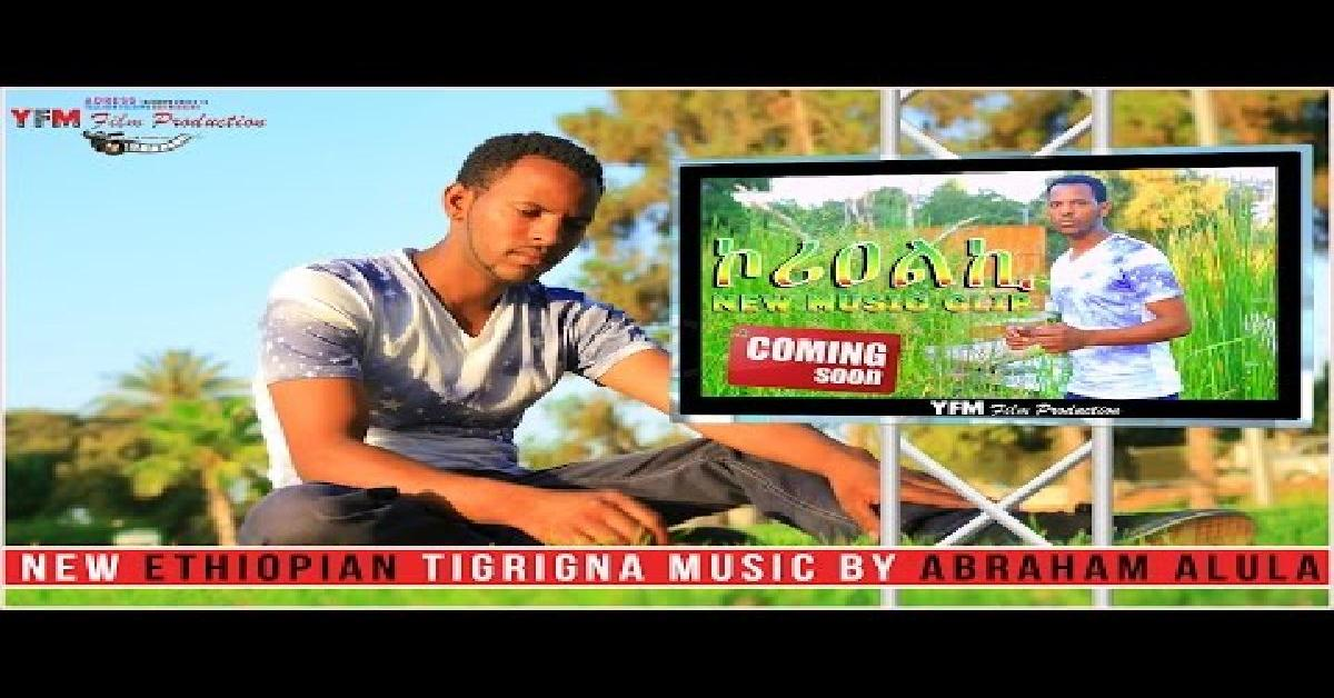 korialki) New 2014 Ethiopian Tigrigna Music By Abraham Alula