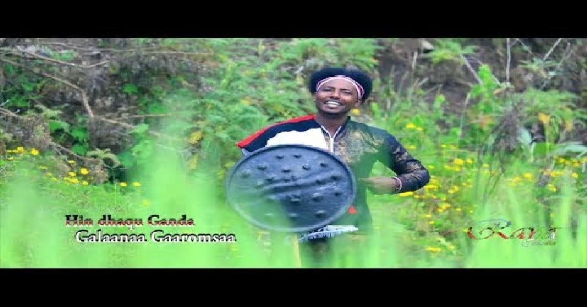 Galaanaa Gaaromsaa: Hin Dhaqu Ganda ** New 2017 Oromo Music