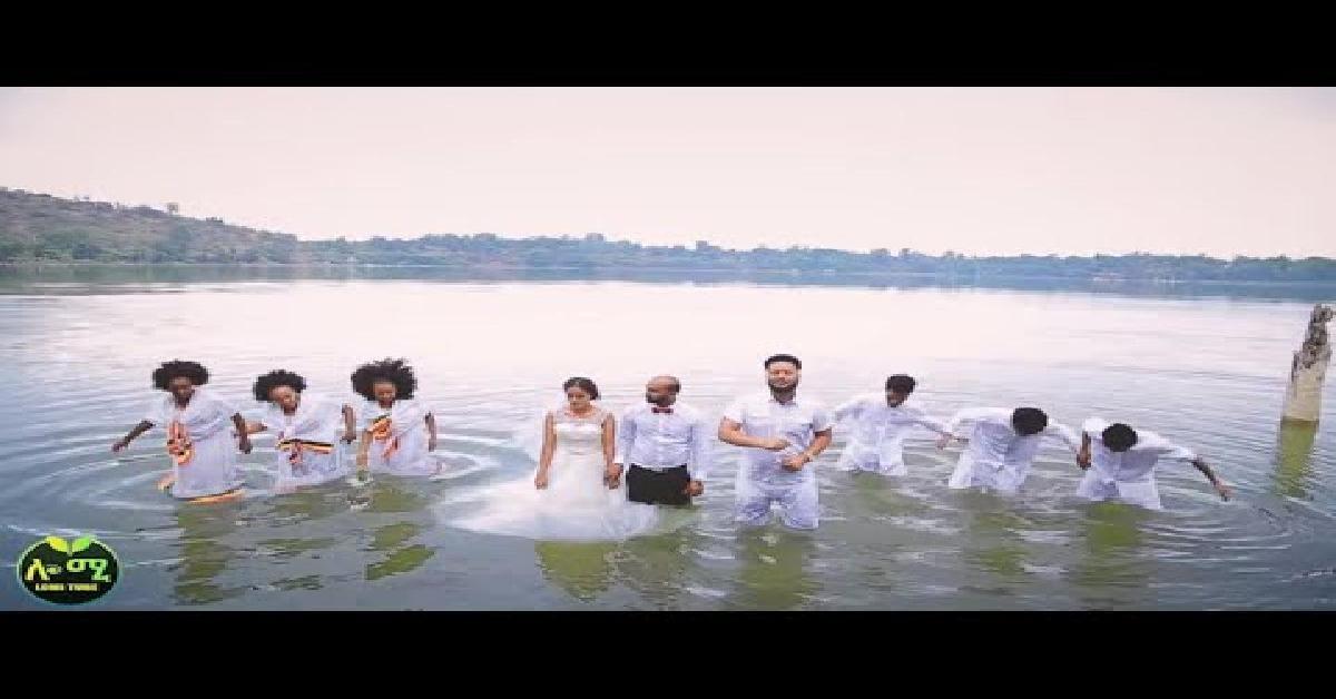 Solomon Gashabe - Mushraw Mta - New Ethiopian Music 2018