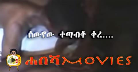 Man stuck in another man's wife during s e x raw video-kirinyaga county