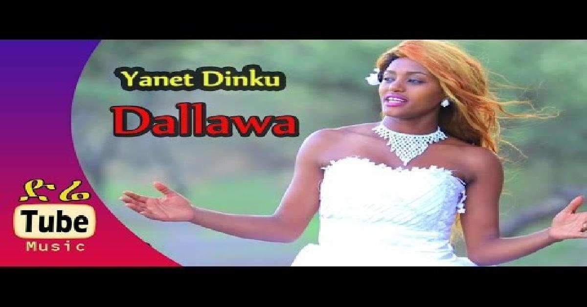 Yanet Dinku - Dallawa - New! Oromo Music
