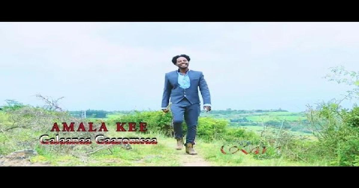 Galaanaa Gaaromsaa: Amala Kee * Oromo Music